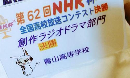 N62kesshoucard