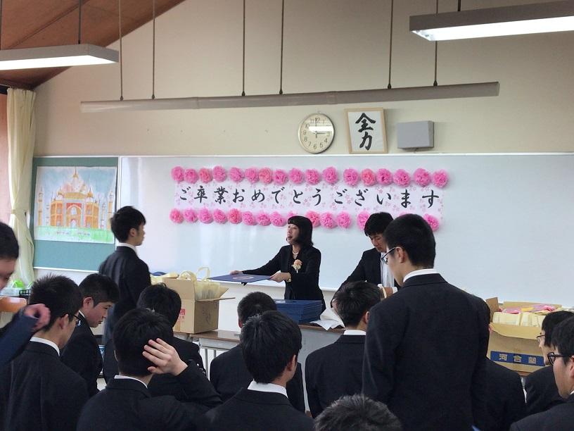 卒業式ホームルーム